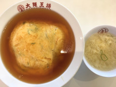 大阪王将 昔ながらの天津飯