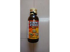 廣貫堂 サンリキソZ5000