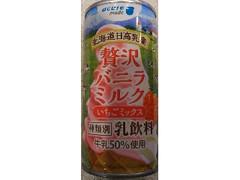 北海道日高乳業 贅沢バニラミルク いちごミックス 缶190g