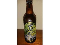 鶴見酒造 海部津島麦酒 かいぶつ島ビール 瓶330ml