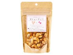 増永食品 キャラメルラズベリーカシューナッツ 袋50g