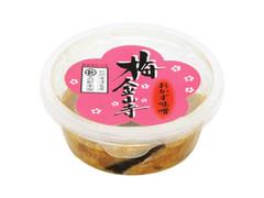 丸新本家 梅金山寺 おかず味噌 カップ115g