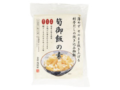 アサダヤ 筍御飯の素 袋470g