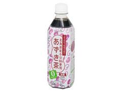 遠藤 あずき茶 ペット500ml