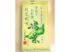三和豆水庵 手造りお刺身 湯葉 枝豆風味 袋80g×2