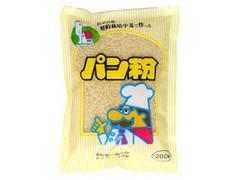 桜井食品 岩手県産 契約栽培小麦でつくった パン粉 袋200g