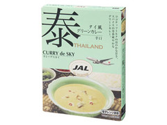 JAL カレーデスカイ タイ風グリーンカレー 辛口 箱180g