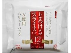ムラカワ とろけるスライスチーズ 袋12枚