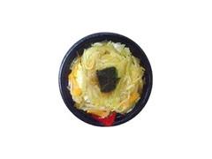 デイリーヤマザキ ベストセレクション 1/2日分の野菜が摂れるタンメン