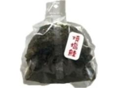デイリーヤマザキ ばくだんおむすび 炙り焼塩鮭 北海道産鮭使用