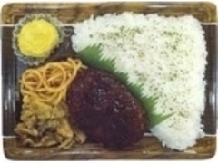デイリーヤマザキ ハンバーグ&豚焼肉弁当