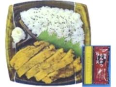 デイリーヤマザキ ベストセレクション 大きなメンチカツ弁当