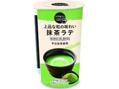 デイリーヤマザキ 上品な和の味わい抹茶ラテ