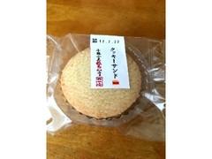 神戸スゥィーツ クッキーサンド 十勝小豆粒あん入り 袋1個