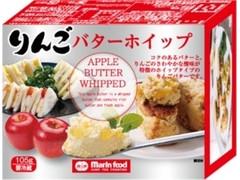 マリンフード りんごバターホイップ