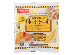 マリンフード 米粉で作ったホットケーキ 袋100g