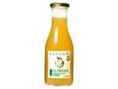 蔵王高原農園 まるごと山形。 ラ・フランスフルーツソース 瓶400g
