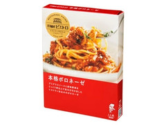 ピエトロ 洋麺屋ピエトロ 本格ボロネーゼ 箱130g