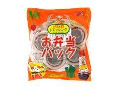 ピエトロ ドレッシング お弁当パック 袋80ml