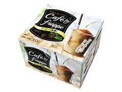 アイスライン カフェフラッペ コーヒー 箱400g