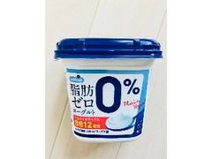 ウェルシア 脂肪ゼロヨーグルト カップ400g