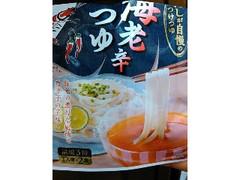 ヤマキフーズ 海老辛つゆ 袋40g×2