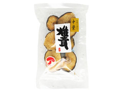 カンシイ大分 乾しいたけ 旨味を味わう中葉 袋20g