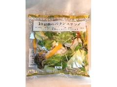 石川食品 10種類のバランスサラダ 袋120g