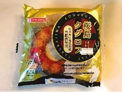 イケダパン 桜島クグロフ 鹿児島県徳之島産黒糖蜜使用 袋1個