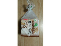 イケダパン ミミまでやわらかおいしい食パン 全粒粉 袋5枚