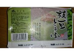 聖食品 枝豆とうふ
