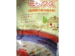 沖縄製粉 ひらやーちーミックス 沖縄風お好み焼き粉 袋300g