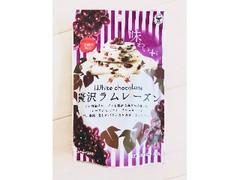 イーグル ひとりじめスイーツ ホワイトチョコレート 贅沢ラムレーズン 72g