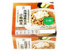 セブンプレミアム 北海道産大豆 小粒納豆 パック51.6g×3