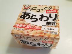 あづま ごろっと新食感あらわり納豆