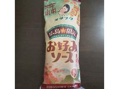 オタフク 広島限定 お好みソース 袋300g