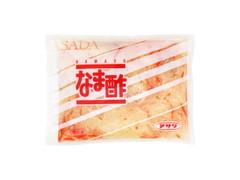アサダ なま酢 袋1kg