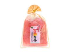 イワシタ 甘酢生姜