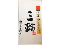 池利 三輪素麺 箱50g×20