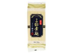 池利 手延三輪素麺 10束 袋500g
