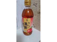 セブンプレミアム りんご黒酢 ボトル360ml