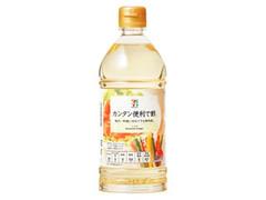 セブンプレミアム カンタン便利で酢 ボトル500ml