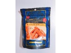 旭製菓 キャラメルかりんとう 45g