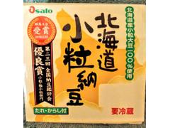 オーサト 北海道小粒納豆