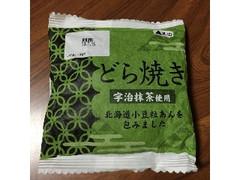 あわしま堂 抹茶どら焼き 袋1個