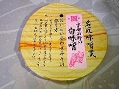 ジャポニックス 京都石野 京都石野の白味噌 300g