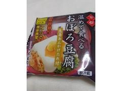 京豆苑 温めて食べるおぼろ豆腐 生姜あんかけたれ付 袋138g