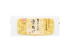 京豆苑 まことの京あげ 袋1枚