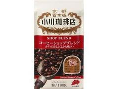 OC 小川珈琲店 コーヒーショップブレンド 袋180g