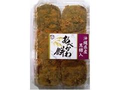 明日香 あべかわ餅 沖縄県産黒糖入 パック6個